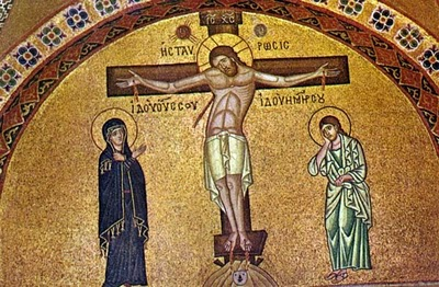 Medieval Mosaic Crucifixion