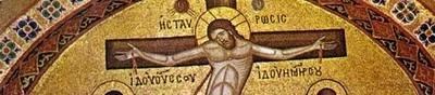 Featured: Hosios Loukas Crucixion mosaic